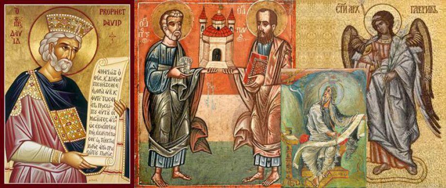 """Die Personen im aramäischen Hymnus auf die Kirche """"Al tareyk ito"""": David, Petrus & Paulus mit Kirche, Johannes und ein Engel"""